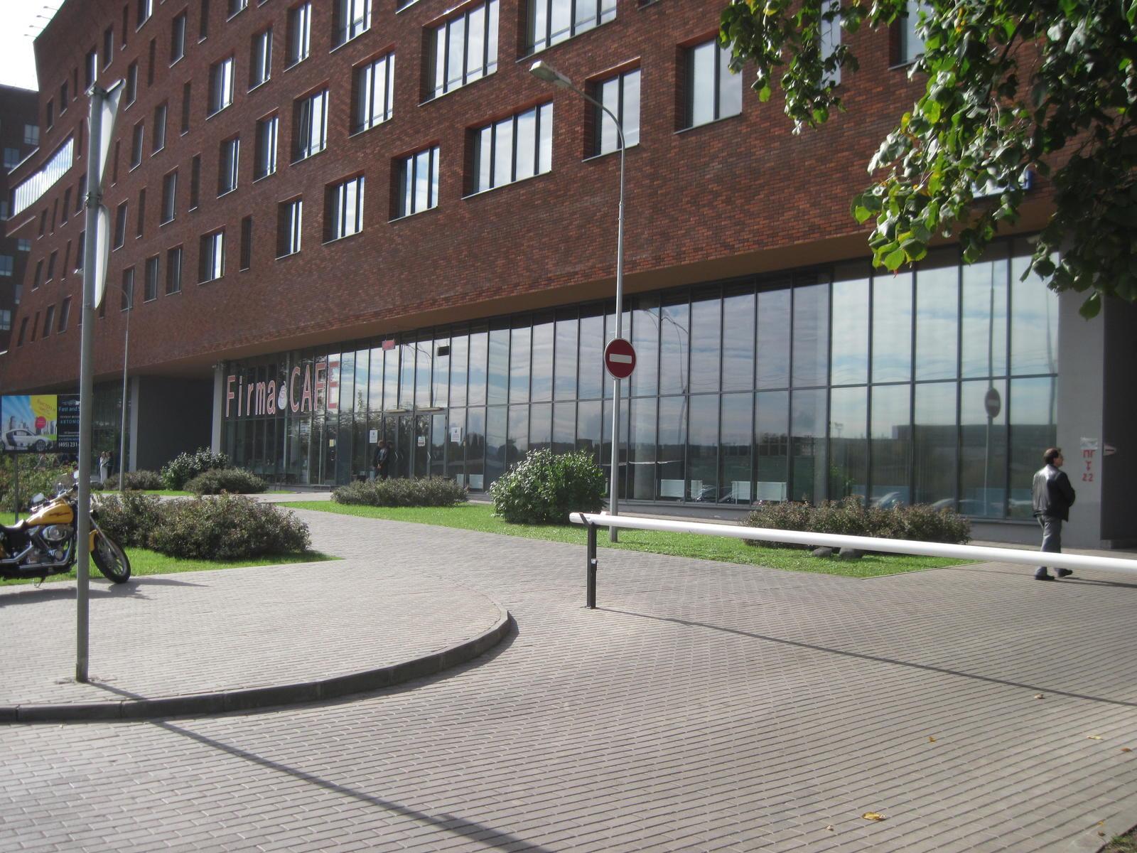 Многофункциональный бизнес-центр